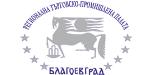 Регионална Търговско-промишлена палата – Благоевград